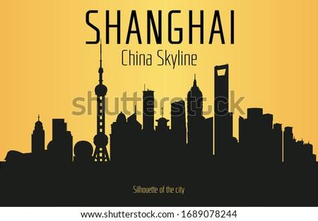 shanghai china city silhouette