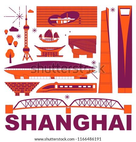 shanghai culture travel set