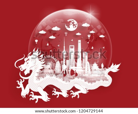 shanghai landmarks with dragon