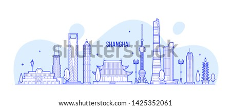 Shanghai skyline, People's Republic of China. This illustration represents the city with its most notable buildings. Vector is fully editable, every object is holistic and movable