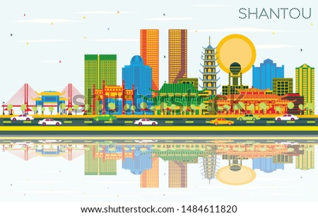 Shantou China Skyline with Color Buildings, Blue Sky and Reflections. Vector Illustration. Business Travel and Tourism Concept with Modern Architecture. Shantou Cityscape with Landmarks.