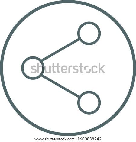 Share icon. Share symbol. Vector illustration