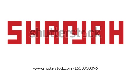 Sharjah. Logotype of Emirate State Name in UAE. Vector Illustration.