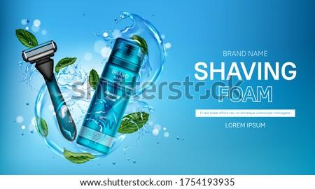 shaving foam and safety razor