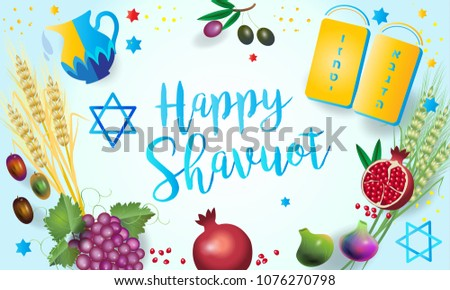 Jewish greeting card download free vector art stock graphics images shavuot holiday hebrew text jewish holiday greeting card torah traditional seven species m4hsunfo