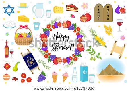 Shavuot icons set, flat style. Collection design elements on the Jewish holiday  Shavuot with milk, fruit,  torus, mountain, wheat, basket. Isolated on white background. Vector illustration, clip-art