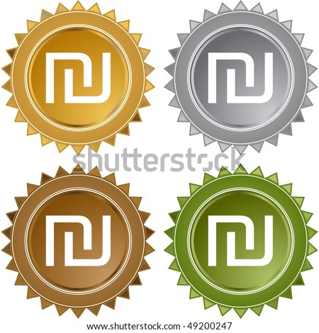 Shekel Currency - stock vector