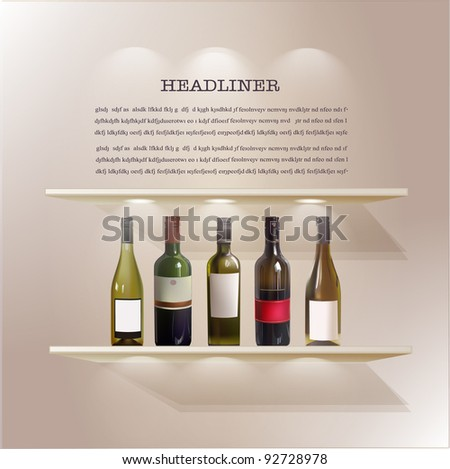 shelves with light from the top and wine bottles for promotion