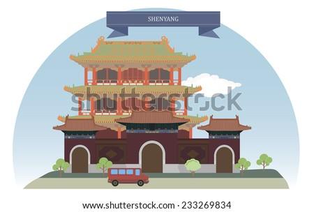 shenyang  china