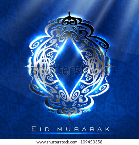 Shiny Arabic Islamic calligraphy of text Eid Mubarak on creative blue background. EPS 10. - stock vector