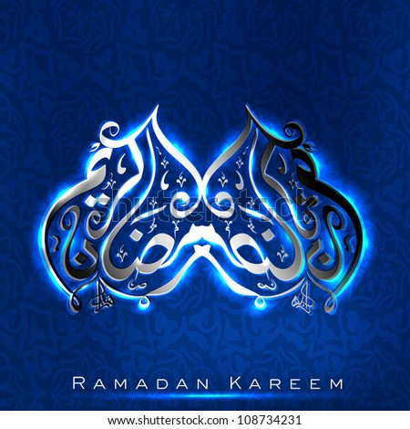Shiny Arabic Islamic calligraphy of text Ramadan Kareem. EPS 10.