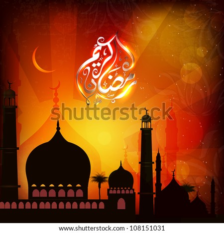 ... with Mosque or Masjid and moon on colorful background EPS 10 108151031
