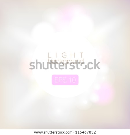 Shiny bright light background (source)- vector illustration for advertising and business presentations.