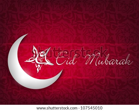 Shiny Moon with Star with Arabic text Eid Mubarak on creative abstract background. EPS 10.