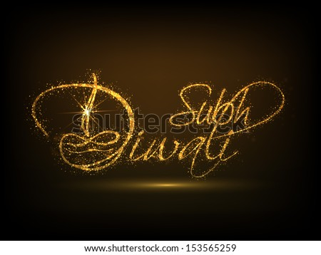 shiny text subh diwali  happy