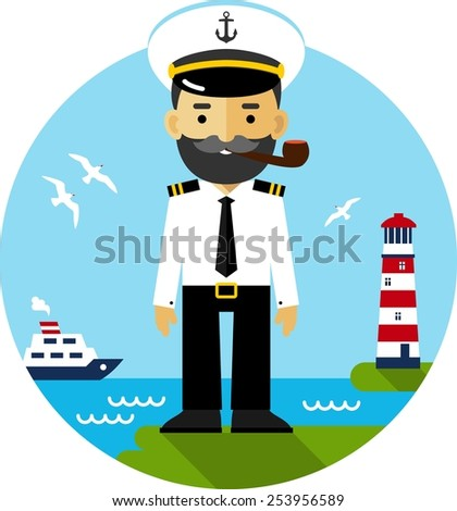 ship captain in uniform on sea