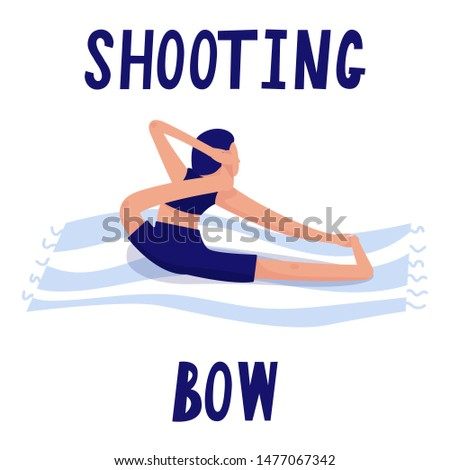 Shooting bow, Archer, Bow and arrow pose. Asana Pose in yoga. Girl in position. Vector flat illustration on a white background isolated.