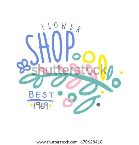 Shop flower best 1969 logo template colorful hand drawn vector Illustration #670628410