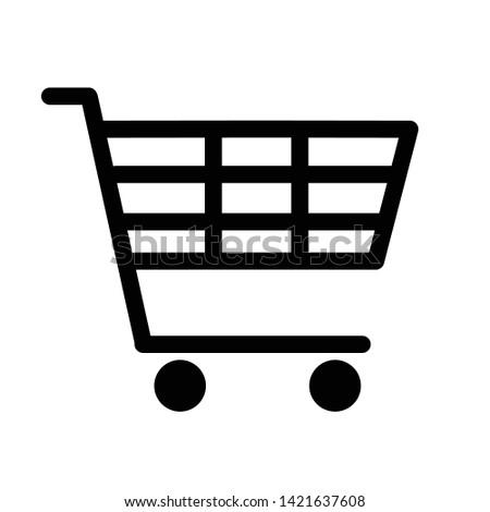Shopping Cart Icon Vector Illustration - Vector