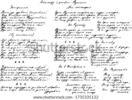 Short poems written by hand in an illegible handwriting. Unreadable half erased old poetic manuscript in ink. Overlay template. Vector illustration Сток-фото ©