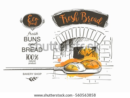 shovel baked bread oven vector
