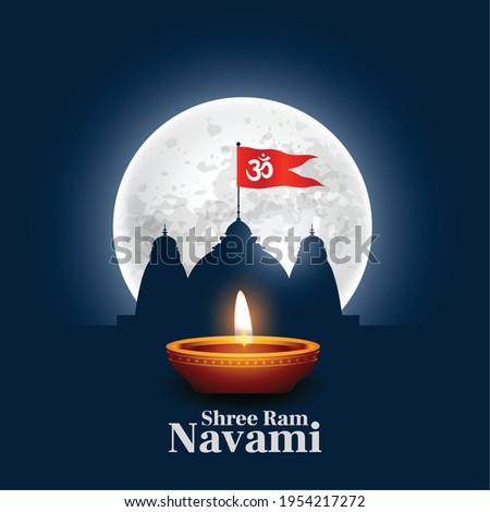 shree ram navami wishes card with temple and diya