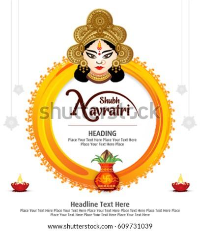shubh navratri artistic text background with goddess durga, poster or banner of indian festival navratri celebration. Stock photo ©
