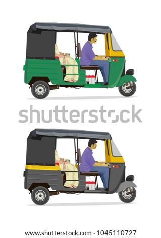 Side view Auto rickshaw