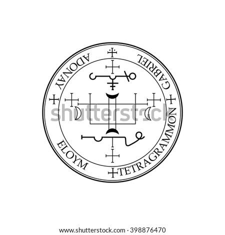 sigil of archangel gabriel