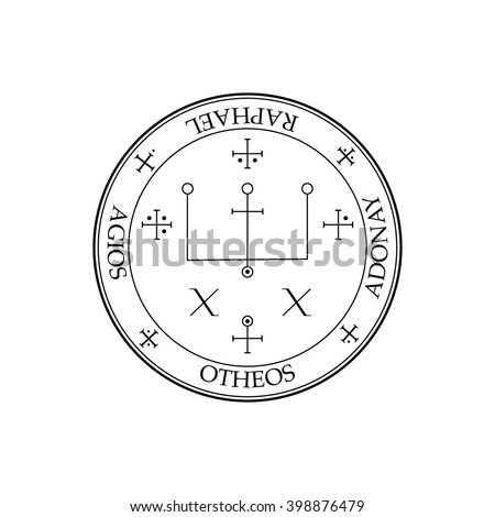 Sigil of Archangel Raphael. Magical Amulets. From the King Solomon's grimoire.  Solomon seals or key. Can be used as tattoo, logos and prints.