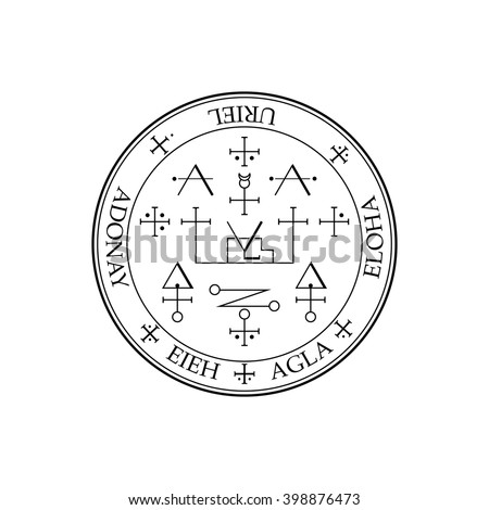 Sigil of Archangel Uriel. Magical Amulets. From the King Solomon's grimoire.  Solomon seals or key. Can be used as tattoo, logos and prints.