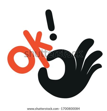 Sign of Ok! vector  flat illustration  Сток-фото ©
