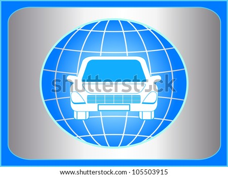 sign with car and planet on metal button