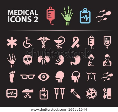 silhouette medical icons 2