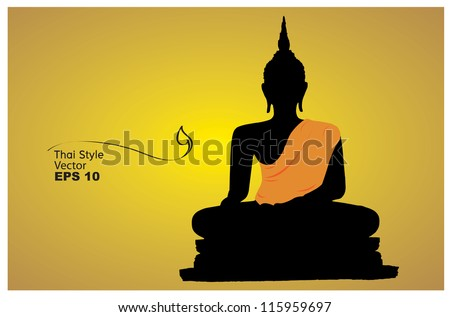 Silhouette of a Buddha. vector