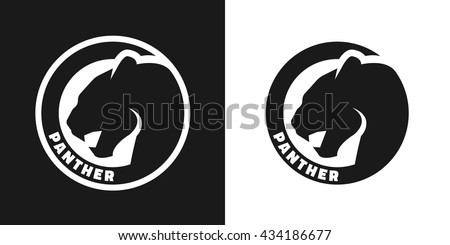 Silhouette of an panther, monochrome logo on dark and white background.