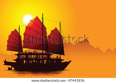 Silhouette of chinese junk with mountains on the background - stock vector