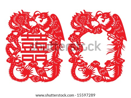 silhouette of dragon and