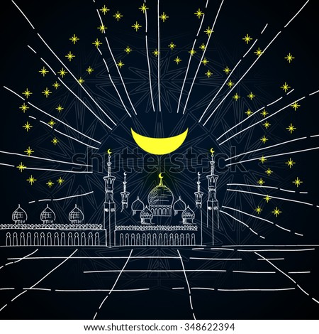 silhouette of mosque with