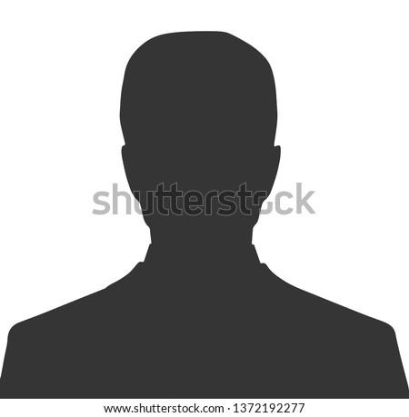 silhouette of people. Unknown male person illustration Foto d'archivio ©