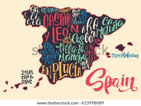Silhouette of the map of Spain with hand-written names of regions, provinces - Catalonia, Andalusia, Galicia, etc. Handwritten lettering on the background of Spain map. Unique vector typography poster