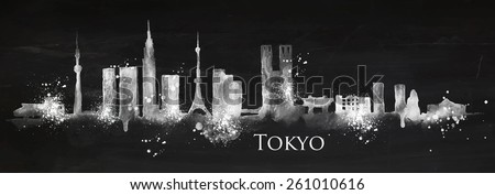 silhouette of tokyo city