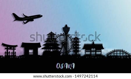 silhouette panorama view of