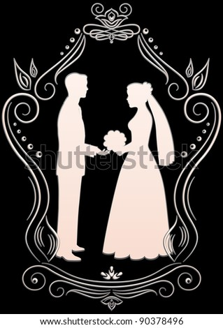 Silhouettes of the bride and groom in a frame on a dark background