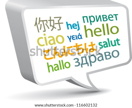 Silver sticker with greetings in ten languages
