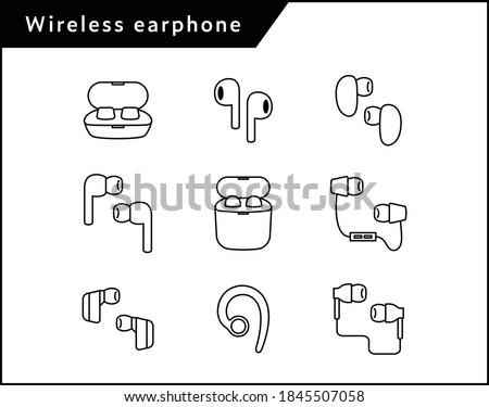 Simple and flat icon set of wireless earphones Сток-фото ©