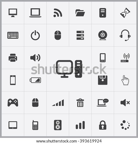 simple computer icons set
