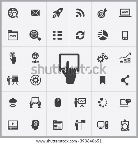 Simple digital marketing icons set. Universal digital marketing icons to use for web and mobile UI, set of basic UI digital marketing elements