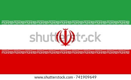 simple flag of iran  iranian