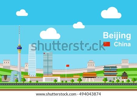 simple flat style illustration